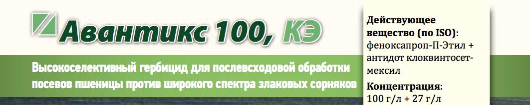 Zemlyakoff2014_katalog_2014.pdf (стр. 38 из 104) 2015-04-27 13-46-04
