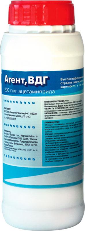 АгентВДГ700